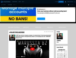 btdrive.livejournal.com screenshot