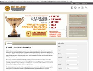 btechdistanceeducation.com screenshot