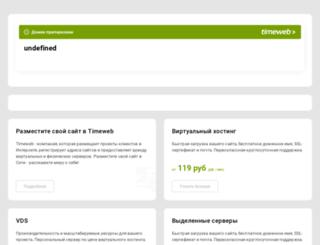 bticino-russia.ru screenshot