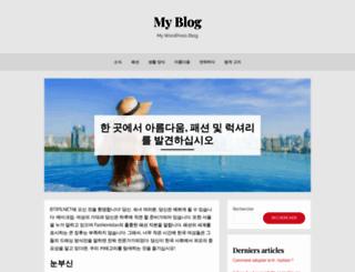 btips.net screenshot