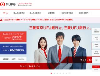 btm.co.jp screenshot