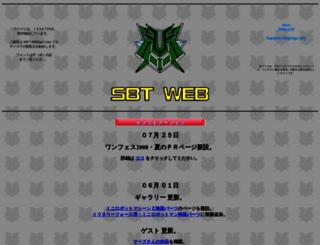 btoru.fc2web.com screenshot