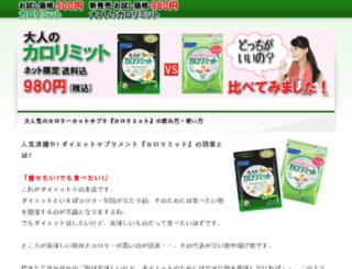 bts-com.com screenshot