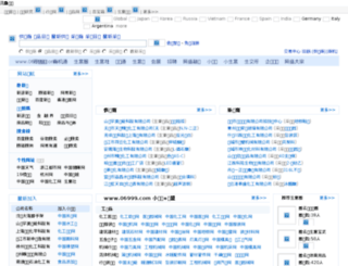 bu-y.net screenshot