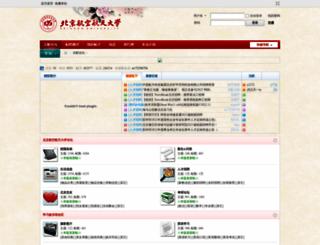 buaa.23du.com screenshot