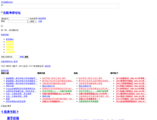 buaabook.com screenshot