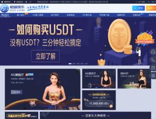 bubbling-iso.com screenshot