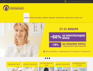 bubnovsky.com.ua screenshot