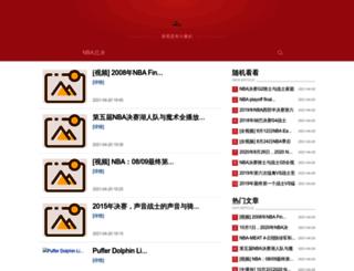 bubub.org screenshot