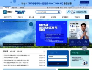 bucheon.go.kr screenshot