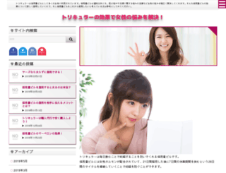 buchmanndesign.com screenshot