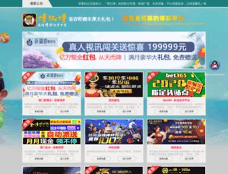 bucksonlinebanking2.com screenshot