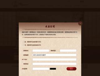 buddha-grace-magazine.com screenshot
