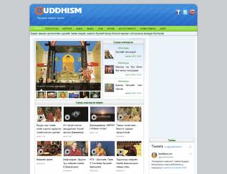 buddhism.mn screenshot
