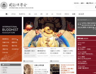 buddhistweb.org screenshot