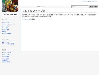 buddyfight.net screenshot