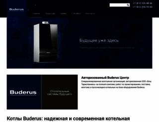 buderus-spb.ru screenshot