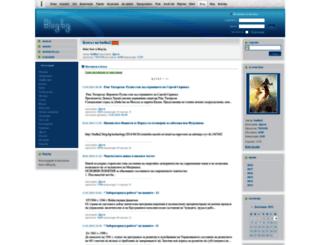 budha2.blog.bg screenshot