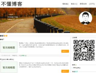 budong.org screenshot