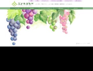 budoubatake.net screenshot