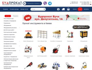 budprokat.kiev.ua screenshot