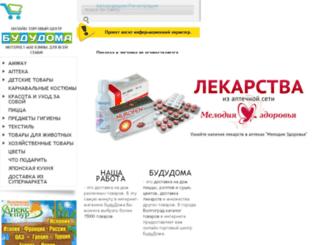 bududoma.com screenshot