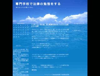 bueapeople.com screenshot