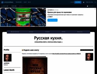 bufetum.livejournal.com screenshot