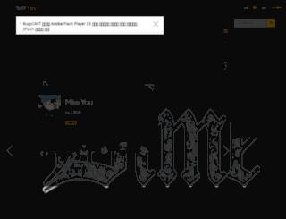 bugscast.com screenshot