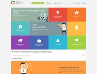 bugulma.etiuslugi.ru screenshot