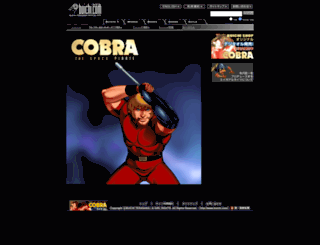 buichi.com screenshot