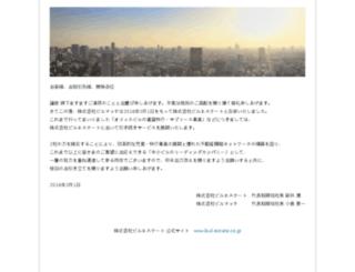 buil-match.co.jp screenshot