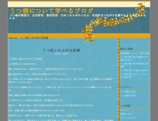 buildandgrowmuscles.com screenshot