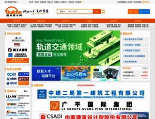 buildhr.com screenshot
