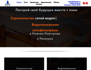 buildingnn.ru screenshot