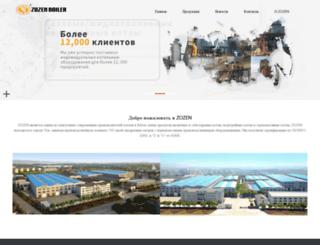 buildingsolutioners.com screenshot
