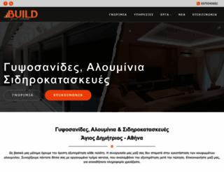 buildyourdream.gr screenshot