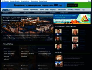 bujet.ru screenshot