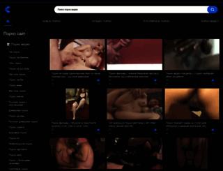 bukashka.org screenshot
