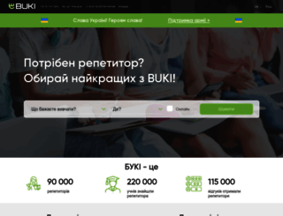 buki.com.ua screenshot