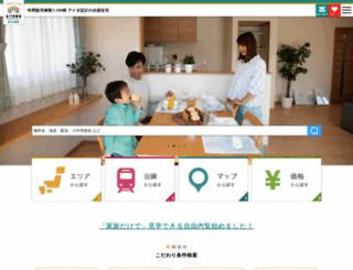 bukken.aidagroup.co.jp screenshot