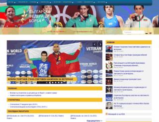 bul-wrestling.org screenshot