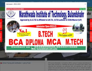 bulandshahr.mit.asia screenshot