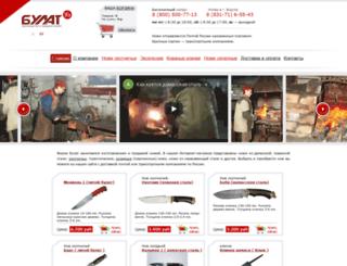 bulatknife.ru screenshot