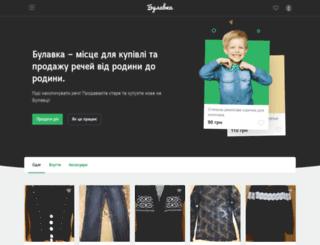 bulavka.ua screenshot