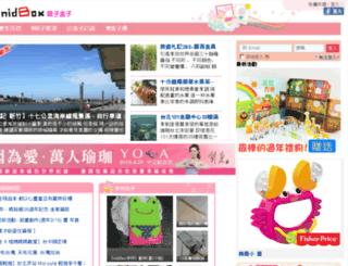 bulayu.nidbox.com screenshot