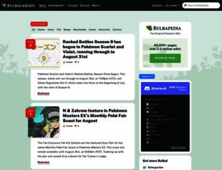 bulbagarden.net screenshot