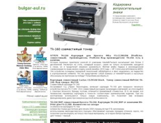 bulgar-aul.ru screenshot