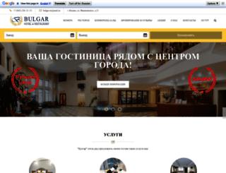 bulgarhotel.ru screenshot