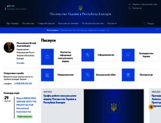 bulgaria.mfa.gov.ua screenshot